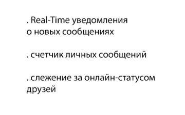VK Online